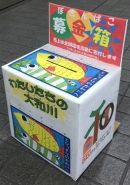 会長ブログ151122_和の日イベント_9