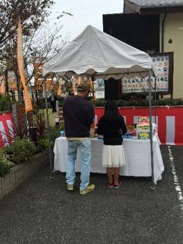 会長ブログ151122_和の日イベント_5