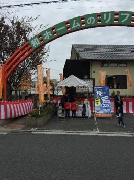 会長ブログ151122_和の日イベント_6