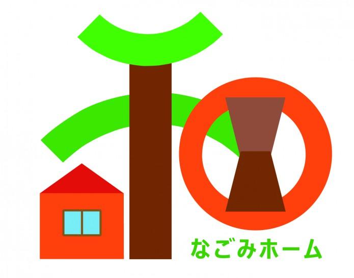 会長ブログ170210_新和泉の家の秘密_6