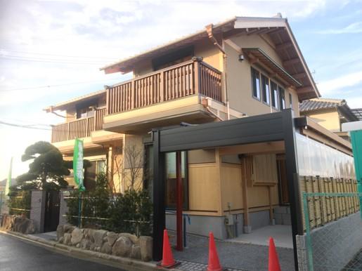 会長ブログ170305_新和泉の家レポート_1