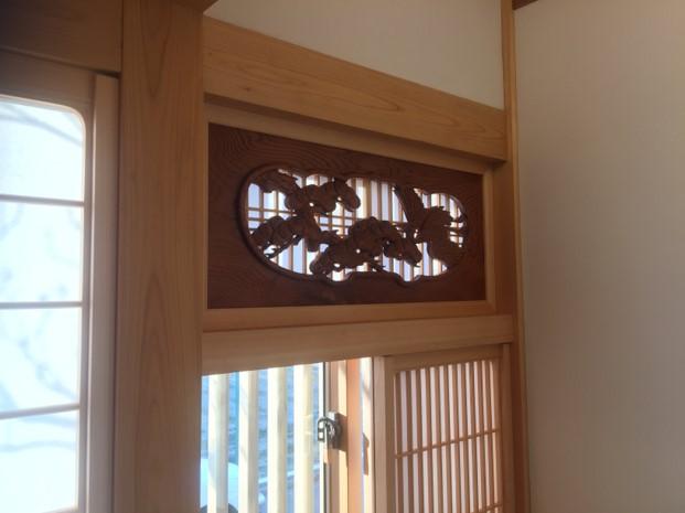 会長ブログ170312_新和泉の家レポート2_2