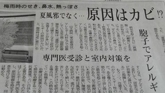 会長ブログ170513_エアコンシーズン_1