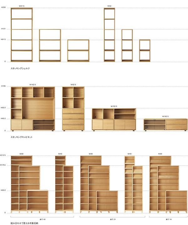 「尺と間」に合わせたデザイン